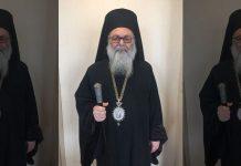 patriarche d Antioche Jean X orthodoxie