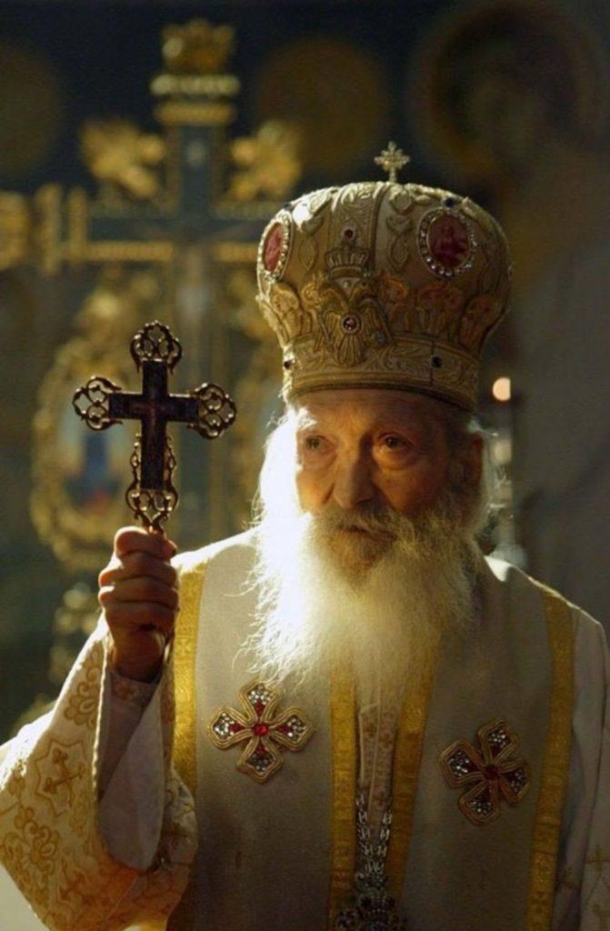 Dixième anniversaire du trépas du patriarche de Serbie Paul