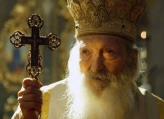 Patriarche Paul de Serbie - Orthodoxie.com