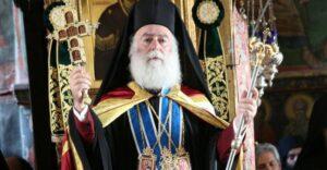 Le patriarche Théodore d'Alexandrie a commémoré le métropolite Épiphane de Kiev