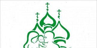 Pétition avortement - Orthodoxie.com