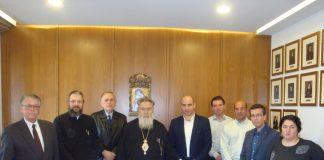 rencontre de Églises de Grèce et de Chypre orthodoxie