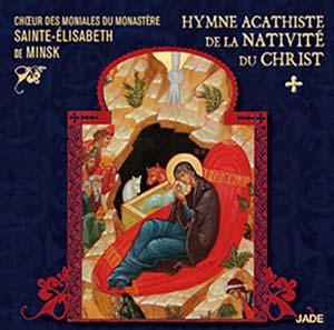 Hymne Acathiste de la Nativité du Christ