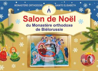 Salon de Noël Bruxelles