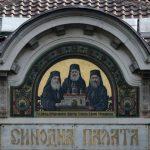 Synode de l'Eglise bulgare - Orthodoxie.com