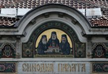 Synode de l'Eglise bulgare - Orthodoxie.com