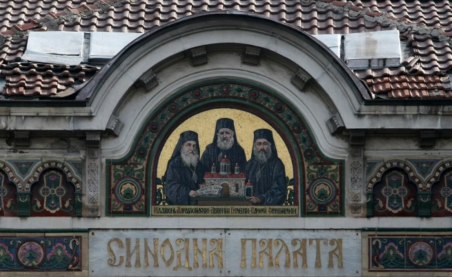 Decision of the Bulgarian Orthodox Church Holy Synod regarding Pope Francis's visit