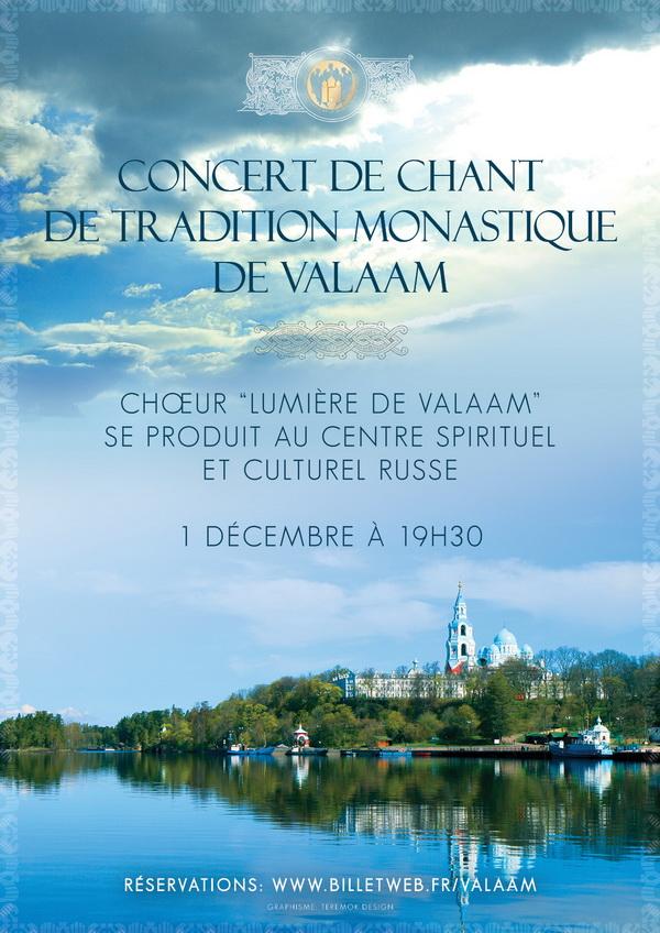 Deux concerts de chant de la tradition monastique de Valaam à Paris