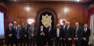 visite au Patriarcat œcuménique Georgios Katrougalos orthodoxie