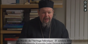 Vidéo des Mardis de l'héritage hébraïque du 31 octobre