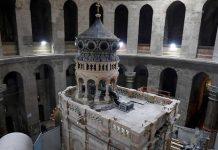 Le tombeau du Christ - Orthodoxie.com