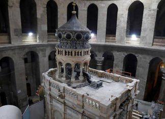 Tombeau du Christ - Orthodoxie.com