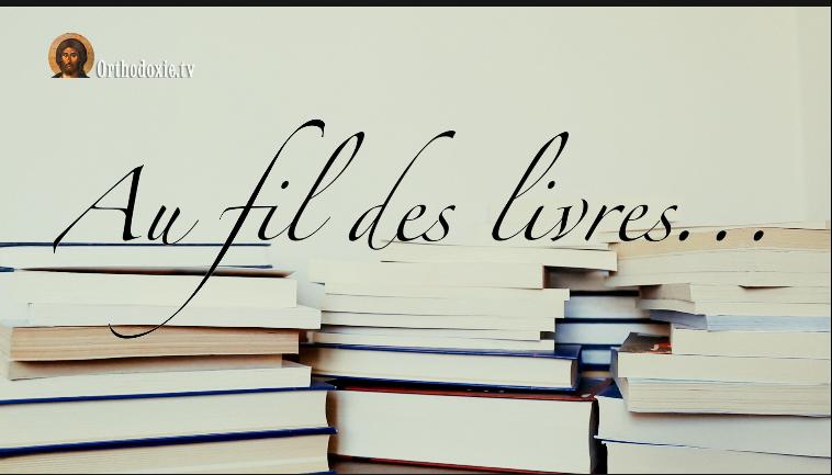 Au fil des livres : « Prier, une philosophie » par Bertrand Vergely