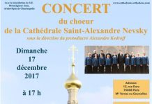 Concert - Orthodoxie.com