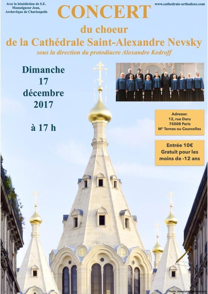 Paris : un concert du chœur de la cathédrale Saint-Alexandre Nevsky le 17 décembre