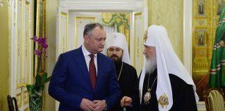 Patriarche Cyrille Dodon - ORthodxie.com