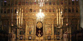 Eglise Saint-Georges Phanare - Orthodoxie.com