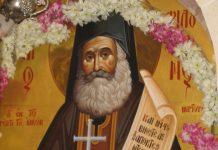 Saint Philouménos au Puits de Jacob - Orthodoxie.com