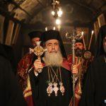 Théophile Bethlehem - Orthodoxie.com