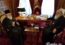 Patriarche d'Alexandrie - Orthodoxie.com
