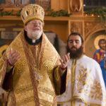 Bertrand Vergely - Orthodoxie.com