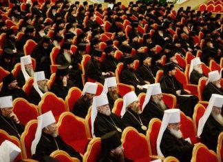 Assemblée des évêques de l'Eglise russe - Orthodxoie.com