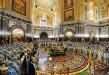 centenaire de l'intronisation de saint Tikhon de Moscou Orthodoxie.com