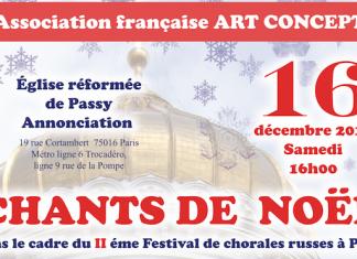Chants de Noël - Orthodoxie.com