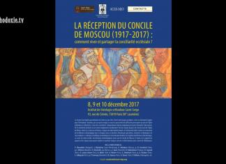 Concile de Moscou Orthodoxie.com