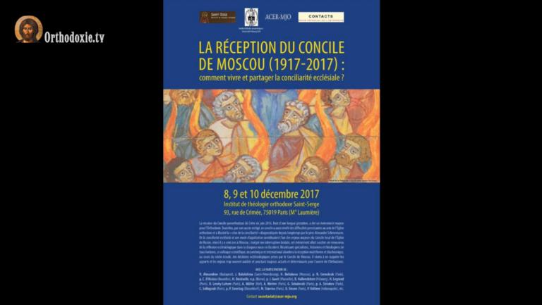 Présentation du colloque « La réception du Concile de Moscou de 1917-1918 » (Paris, 8-10 décembre)