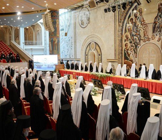 Décret de l'Eglise russe - Orthodoxie.com