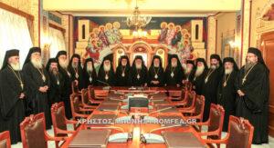 Le Saint-Synode de l'Église orthodoxe de Grèce s'oppose à la décision du Patriarcat de Bulgarie concernant « l'Église de Macédoine »