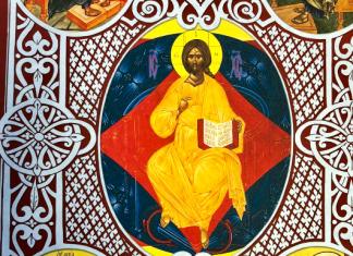 Évangéliaire - Orthodoxie.com