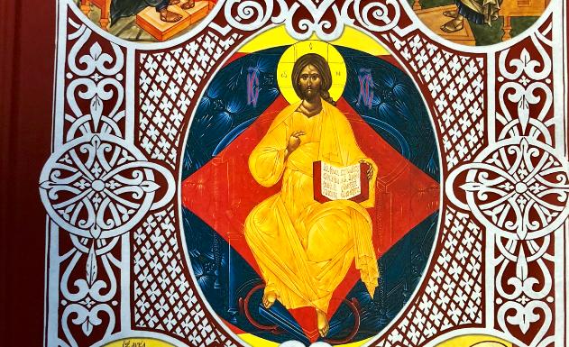 Un nouvel Évangéliaire liturgique en français