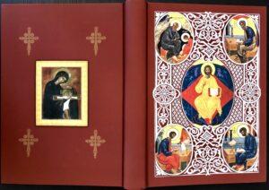 évangéliaire Orthodoxie.com