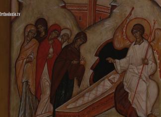Exposition Ouspensky - Orthodoxie.com