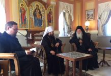 Mgr Hilarion Mont Athos - Orthodoxie.com