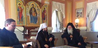 Mgr Hilarion Mont Athos - Orthodoxie.com