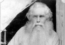 Métropolite Cyrille Smirnov - Orthodoxie.com