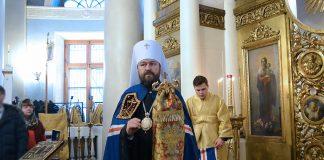métropolite Hilarion - orthodoxie.com