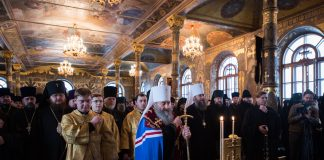 Mgr Onuphre Kiev - Orthodoxie.com