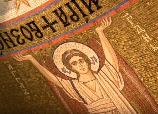 Mosaïques de la cathédrale Saint-Sava - Orthodoxie.com