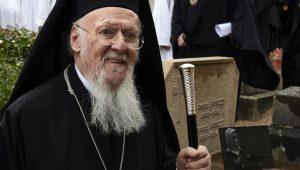 Le patriarche Bartholomée : «Nous sommes très optimistes sur l'imminence de la réouverture de l'Institut de théologie de Halki»