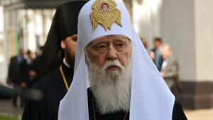 Le «patriarche» schismatique Philarète de Kiev: «Nous ne voulons pas appartenir au Phanar! L'Ukraine est un État indépendant!»