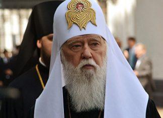 Philarete Kiev - Orthodoxie.com