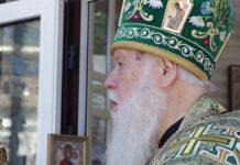 Métropolite de Kiev Philarète au patriarche de Moscou Cyrille - Orthodoxie.com
