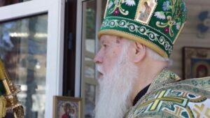 La lettre de l'ex-métropolite de Kiev Philarète au patriarche de Moscou Cyrille