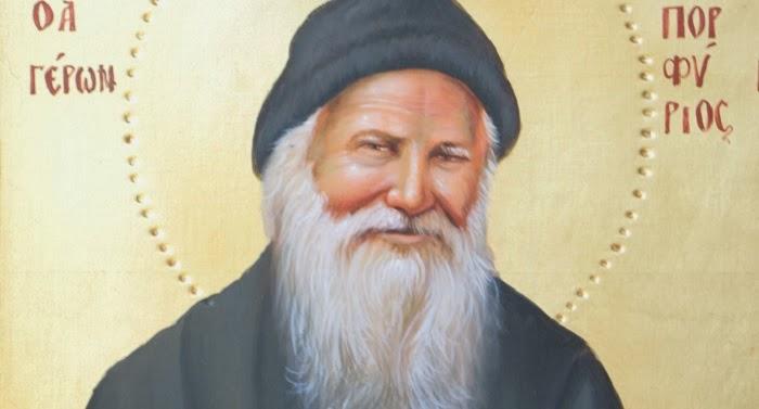 Saint Porphyre - Orthodoxie.com