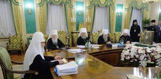 saint-synode Moscou - orthodoxie.com