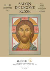 salon icone russe - Orthodoxie.com